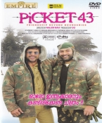 Picket 43 Malayalam DVD