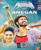 Anegan Tamil DVD (PAL, All regions)