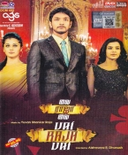 Vai Raja Vai Tamil DVD (PAL, All regions)