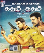 Katham Katham Tamil DVD (Pal All Regions)
