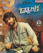 Dwaraka Telugu Audio CD
