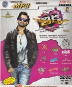 Top Hits Vol 512 Telugu Audio Mp3