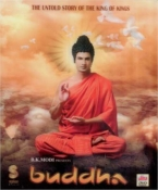 Buddhaa-Rajaon Ka Raja Hindi DVD set (Played on  Zee TV and Doordarshan)