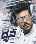 Dhruva Telugu Audio CD