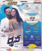Dhruva & Latest Hits Telugu Audio MP3
