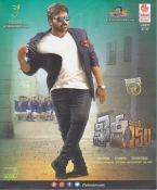 Khaidi No 150 Telugu CD