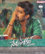 Nenu Local Telugu CD