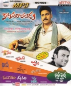 Top Hits Vol - 516 Telugu MP3