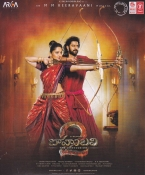 Bahubali 2 - The Conclusion Telugu Audio CD