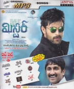 Top Hits Vol 517 Telugu Mp3