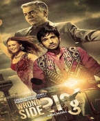 Road Side Raju Gujarati DVD