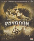 Rangoon Hindi DVD