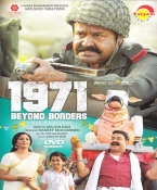 1971 Beyond Borders Malayalam DVD