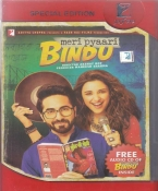 Meri Pyaari Bindu Hindi DVD
