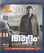 Adam Joan Malayalam Blu Ray